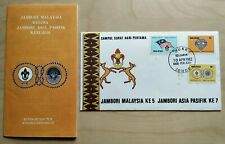 1982 Malaysia Asia-Pacific Scout Jamboree 3v Stamps FDC (Johor postmark) Lot B
