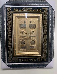 Kaba Door Islamic Wall Hanging Fraim 48/38cm With 99 Names Of Allah