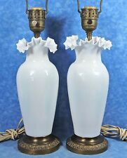 "Pair Vintage Art Glass Ruffled Top Milk Glass 22"" Vase Form Table Lamps- EUC"