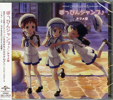 CHIMAME TAI-GOCHUMON WA USAGI DESUKA? (ANIME) OUTRO THEME-JAPAN CD C15