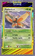 🌈Papilord - DP05:Aube Majestueuse - 42/100 - Carte Pokemon Neuve Française