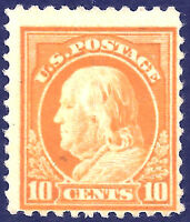 US #510 MNH OG  1917 Flat Plate Press, Unwatermarked; Perforated 11