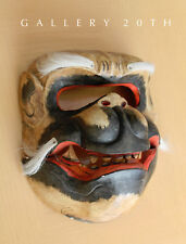 RARE! EARLY 20TH POLYCHROME GORILLA MONKEY MASK! PERUVIAN FOLK ART VTG WALL ART