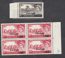 More details for gb eastern arabia muscat definitives 1957 mnh castle block type 2 with fault