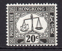 Hong Kong 20 Cent Postage Due Stamp c1938-63 Unmounted Mint Never Hinged (571)