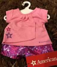 New NWT AMERICAN GIRL Doll Retired Store Exclusive Butterfly Sweet Pajamas