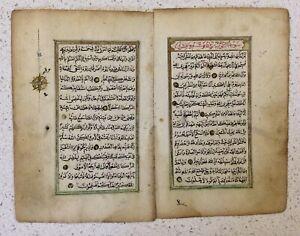 TWO Antique Islamic Koran manuscript leaves - Ottoman Era - # 2