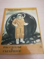 USSR Gagarin Space Rocket SOVIET RUSSIAN children's BOOK 1979 Astronavt + Bonus