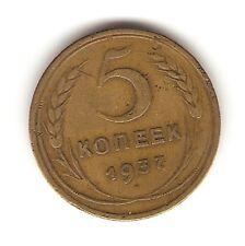 1937 USSR RUSSIA Coin 5 KOPEKS - Better Date