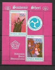 1979 MNH Indonesia Michel block 30