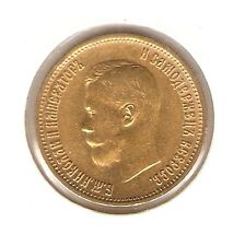 1899 (ЭБ) RUSSIA GOLD Coin 10 ROUBLES - Nicholas II - KM# 64