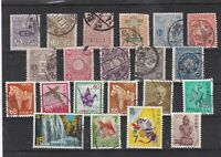 japan used stamps Ref 9247