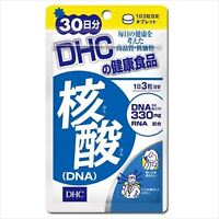 DHC Supplement Nucleic acid DNA 330 mg RNA 30 days tablets JAPAN F/S fast ship