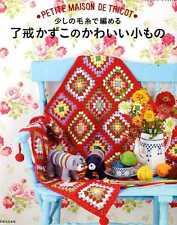 Crochet & Knit Goods Petit Maison De Tricot Kazuko Ryokai Japanese Craft Book SP