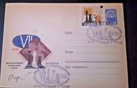 Russia USSR 1965 First Day Cover Stamp w signature Chess Player Viktor Korchnoi