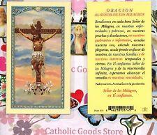Oracion Al Senor de los Milagros - Spanish - Laminated Holy Card