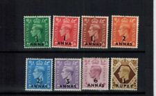 British Postal Agencies (BPA) in Eastern Arabia 1948 KGVI set to 1/- SG16-23 Mtd