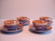 Meito china Lustra 4 cups and saucers