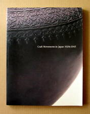 Craft Movements in Japan 1920s-1945, Exhibition Catalogue / 1996