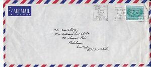 APH1641) Australia 1965 long airmail cover to The Citroen Car Club, UK. Bears