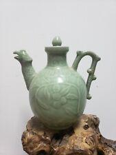 Chinese Celadon Green Porcelain  Wine Pot Tea Pot {Pheonix}
