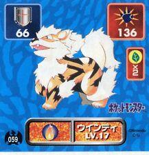 POKEMON STICKER Carte JAPANESE 50X50 1996 NORM@L N°  59 ARCANINE ARCANIN