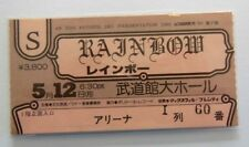 RAINBOW   Ritchie Blackmore's Rainbow TICKET   TOKYO 1980  12th may