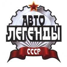 Autolegenden UdSSR NIVA LUAZ Moskvitch (1/2) 1:43 Deagostini RUSSIAN CAR TOY