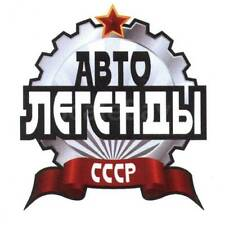 Autolegenden UdSSR IZ KIM RAF SMZ 1:43 Deagostini USSR DDR RUSSIAN CAR TOY