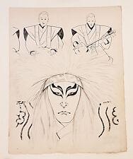 FOUJITA gravure signée le Dragon des mers par Cocteau 10 exemplaires