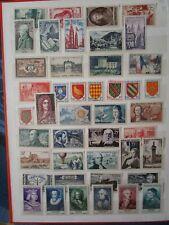 Lot timbres France neufs sans trace de charnière  1947/59