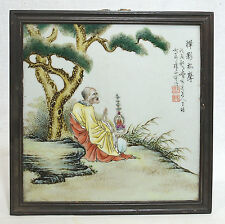 Chinese  Famille  Rose  Porcelain  Plaque  With  Frame   19