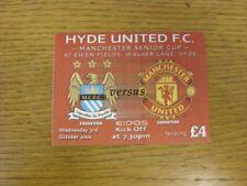03/10/2001 Ticket: Manchester City Reserves v Manchester United Reserves [Manche