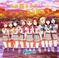 LOVE LIVE! SUNSHINE!! (TV ANIME)' OUTRO THEME: YUME KATARU YORI-JAPAN CD C15