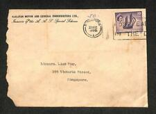 1960 Singapore Malaya Queen Elizabeth 10 Cents Stamp Chop Mail Cover (C1402)