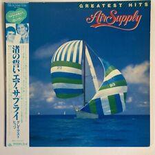 Air Supply Greatest Hits  25RS-200 JAPAN VINYL LP Record OBI