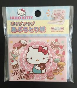 DAISO JAPAN HELLO KITTY OIL BLOTTING PAPER 50sheets Japan limited Out of print