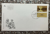 1988 ISRAEL FIRST DAY CACHET COVER, JEWISH LEGION STAMP #1001 FULL TAB, MENORAH