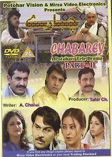 CHABAREY PART 2 - NEW POTHWARI TELE DRAMA DVD - FREE UK POST