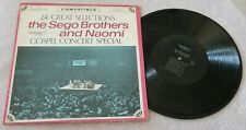 """The Sego Brothers and Naomi....""""Gospel Concert Special"""" 12"""" Vinyl Record LP"""