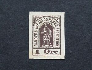 DENMARK - SCARCE EARLY BOB LOCAL RANDERS BYPOST 1 Ore MNH IMPERF RR
