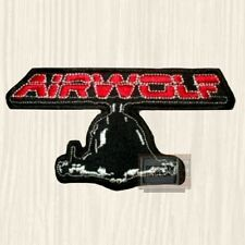 Airwolf Logo with Helicopter Patch Santini Air Dominic Stringfellow Hawke Suit
