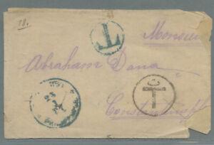 Bulgaria Turkey cvr PHILIPPOPLE > Constantinople 1887 Bulg + Turk Postage Due mk