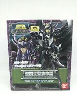 "Saint Seiya Myth Cloth GARUDA SURPLICE AIKOS Bandai ""Version Japon"" (Original)"