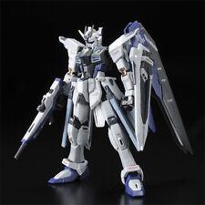 [Premium Bandai] RG 1/144 ZGMF-X10A Freedom Gundam Deactive Mode