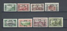 More details for iraq 1920-23 sg o33/40 mint cat £225