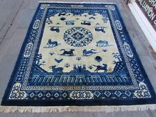 Antique Worn Hand Made Art Deco Chinese Oriental Beige Blue Wool Rug 216x173cm