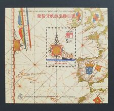 China Macau Macao 1990 Compass Map Stamp S/S