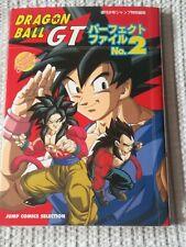 COMIC DRAGONBALL GT DRAGON BALL GT PERFECT FILE 2 JUMP COMICS JAPAN USADO