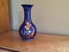 Asian Inspired Vase - Vintage - Never Used - bought in antique store in Cape May